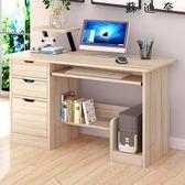 簡易桌子電腦桌電腦台式桌家用