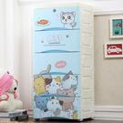 多層抽屜式收納櫃 塑料儲物櫃兒童嬰兒寶寶衣櫃置物櫃子整理收納箱 降價兩天