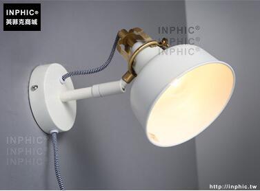 INPHIC- 北歐臥室陽臺壁燈床頭燈現代簡約客廳創意過道牆燈led鐵藝鏡前燈-H款_S197C