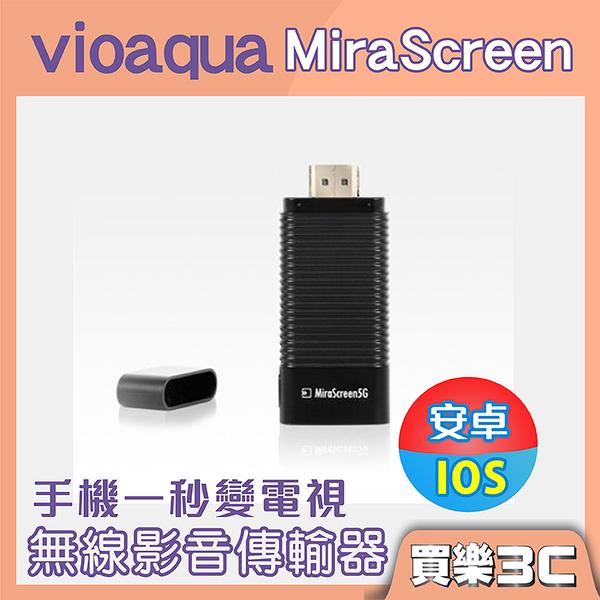 Mirascreen F2 電視棒,HDMI 媒體串流播放器,支援 1080p高畫質輸出,Android / iOS 裝置可使用