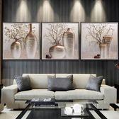 全館85折沙發背景墻畫歐式墻壁畫3D立體浮雕無框餐廳新中式客廳裝飾畫掛畫【潮咖地帶】