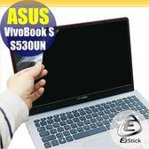 【Ezstick】ASUS S530 S530UN 靜電式筆電LCD液晶螢幕貼 (可選鏡面或霧面)
