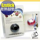 【EZstick】NB筆記型電腦散熱球型...