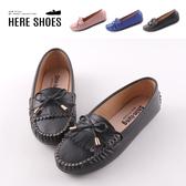 [Here Shoes]休閒鞋-MIT台灣製 皮質鞋面 流蘇蝴蝶結 平底豆豆鞋 莫卡辛 休閒鞋-AN3345