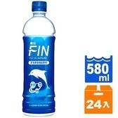 黑松FIN健康補給飲料580ml(24入)/箱【康鄰超市】