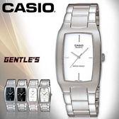 CASIO手錶專賣店 卡西歐  MTP-1165A-7C 男錶  羅馬字 魅力酒桶型 礦物防刮玻璃 不鏽鋼外殼錶帶