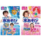 MOONY 滿意寶寶 玩水褲(3片入) M/L/XL 尺寸可選【小三美日】