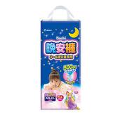 滿意寶寶晚安褲-女XXL(22片/包)【愛買】