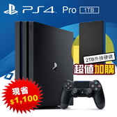 【SONY索尼】 PS4 Pro 1TB 極致黑 台灣公司貨 + 希捷 PS4 Game 2.5吋 2TB外接硬碟