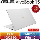 ASUS華碩 VivoBook 15 X510UF-0153G8250U 15.6吋筆記型電腦 天使白