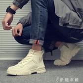 男鞋秋季2019新款英倫高幫馬丁靴男百搭復古工裝靴子中幫襪子棉鞋  伊鞋本鋪  伊鞋本鋪