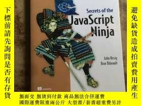 二手書博民逛書店Secrets罕見of the JavaScript Ninja