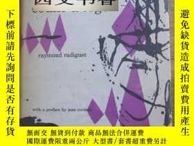 二手書博民逛書店法國著名詩人、作家罕見雷蒙德·哈第蓋著《COUNT D ORGE