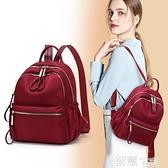 尼龍後背包 防水牛津布後背包女2021年新款時尚旅行百搭輕便背包尼龍學生書包 智慧e家 新品