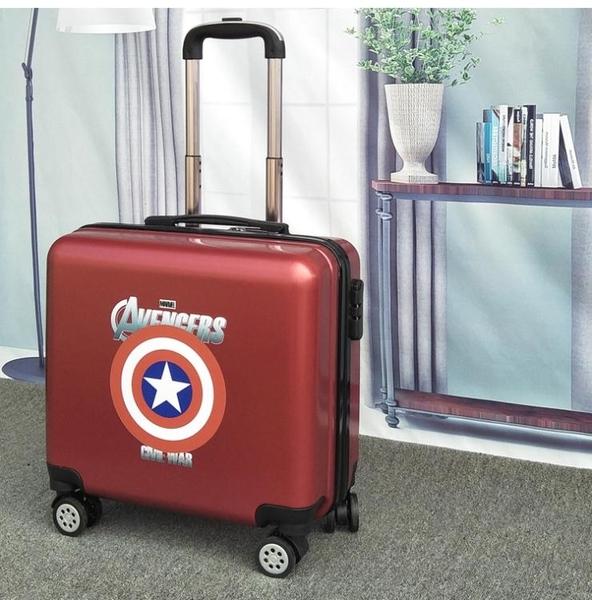 登機箱18寸萬向輪靜音商務旅行箱密碼超輕小行李箱男女迷你拉桿箱YYJ 快速出貨