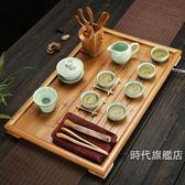 竹茶托竹制茶盤實木簡約茶海功夫茶具套裝茶托盤家用平板茶台排水大小號 XW