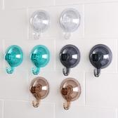 舒適地帶 吸盤掛鉤吸壁式浴室強力真空無痕掛鉤廚房衛生間免打孔 ▷◁