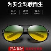 夜視鏡-偏光太陽墨鏡 男夜間駕駛開車專用眼鏡防遠光燈