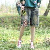 新款繡花牛仔褲女士五分褲松緊腰貼布毛邊做舊復古闊腿褲夏