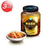 【宏嘉】鵝油蔥酥340MLX3瓶超值組-電電購