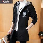 秋冬裝男士夾克外套韓式修身中長版風衣潮流帥氣男生加絨刷毛外衣夾克 最後一天85折