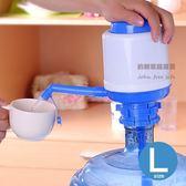 桶裝水手壓式飲水器手動壓水器壓水泵取水器吸水器大號直徑10cm【WA001】《約翰家庭百貨