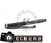 【EC數位】 LVG MAX-214B  防水鋁合金單腳架 單腳架 腳架 攝影腳架 公司貨