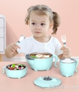 兒童餐具套裝不銹鋼注水保溫碗吸盤碗嬰兒輔食碗防摔防燙寶寶餐盤 艾莎