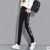少女褲子2020年新款秋冬裝初中高中學生寬鬆休閒運動加絨加厚長褲 蘿莉新品