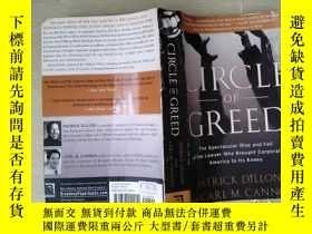 二手書博民逛書店Circle罕見of GreedY253683 Patrick(帕特裏克·狄龍)、Carl Cannon(卡爾