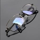 抗藍光眼鏡防輻射眼鏡