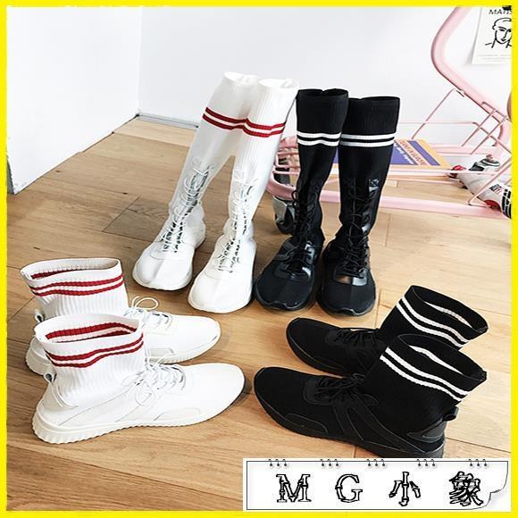 MG 膝上靴-彈力長筒襪靴休閒運動韓版高幫鞋