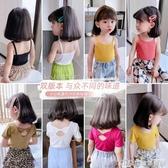 好到炸裂韓韓良品女童T恤2020夏裝洋氣寶寶吊帶兒童冰涼坑條短袖 【美眉新品】