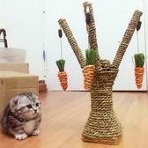 貓爬架繩貓抓柱板貓爬架逗小貓咪玩具棒幼貓自嗨寵物用品劍 青山市集