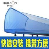 乒乓球集球網 乒乓球多球網 發球機擋網 乒乓收集回收網 雙十二全場鉅惠 YTL