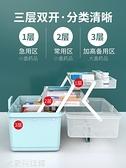 藥箱 藥箱家用醫藥箱藥品急救收納盒多層大容量全套家庭裝醫護應急 米家WJ