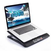 散熱座 聯想華碩戴爾電腦筆記本散熱器風扇14寸15.6寸散熱底座墊 板 支架 igo