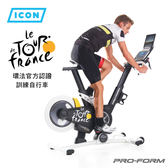 【福利品】 ICON PRO-FORM TDF實境飛輪