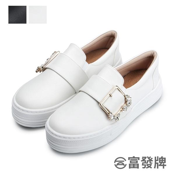 【富發牌】幻夢星湖鑽石休閒鞋-黑/白 1BE88