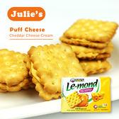 馬來西亞 Julie's 雷蒙德乳酪夾心餅 180g【櫻桃飾品】【28594】