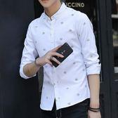 長袖襯衫 韓版修身襯衫男長袖白色襯衣上衣男裝潮潮流男襯衣 印花襯衫【非凡上品】cx7301