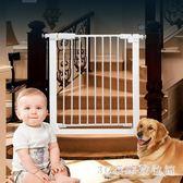 寵物圍欄 狗狗圍欄室內防狗隔離欄桿安全護欄泰迪大型小型犬狗柵欄LB11166【3C環球數位館】