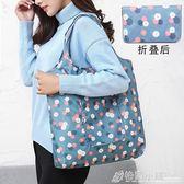 摺疊袋帶拉錬購物袋輕便攜超市買菜包手提袋加厚防水環保袋單肩女 格蘭小舖