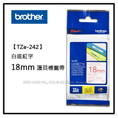 BROTHER TZe-242 TZe系列 白底紅字 18mm護貝標籤機色帶