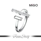 【米格 MiGO‧自信白鋼戒指】鋼式飾品/情人禮物/戒指 SR694