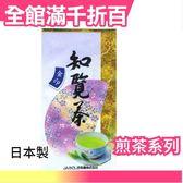 【小福部屋】【鹿兒島縣產 知覽茶 金印 100g】空運 日本製 綠茶 抹茶 飲品 零食【新品上架】