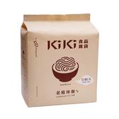 KIKI老醋辣麵(5入/組)