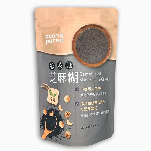 【連淨】苦茶油芝麻糊(300公克/袋) 添加多種堅果顆粒