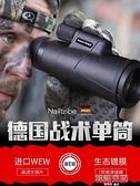 單筒手機望遠鏡高倍高清夜視專業狙擊手鏡德國軍事用一萬米戶外