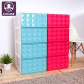 【HOUSE】戀愛四層收納櫃-DIY簡易組裝(兩色可選)粉色